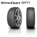 Kumho 245/40 R18 97W Kumho WinterCraft WP71